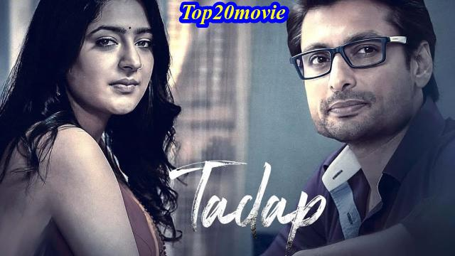 Tadap Web Series, ullu, cast, download, all episode, watch storyline and explained by top20movie.com
